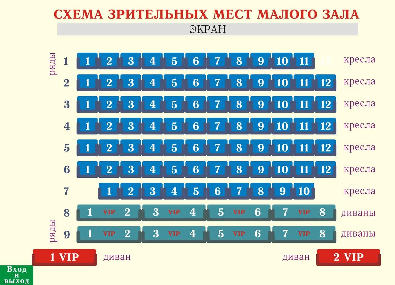 Звезда кинотеатр барановичи расписание на 28 ноября